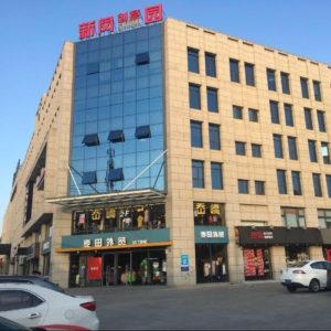 Office HEC China